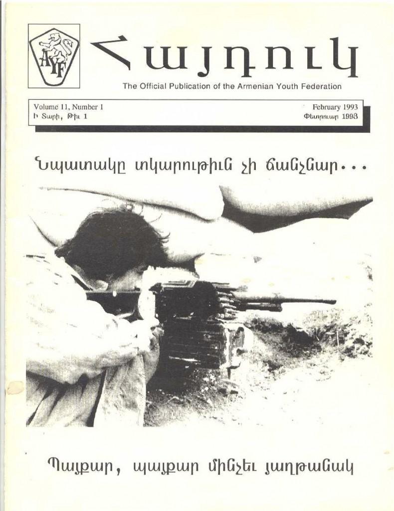 Winter 1993