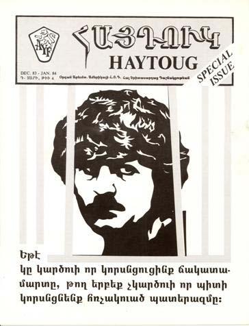 December 1983 Special Edition