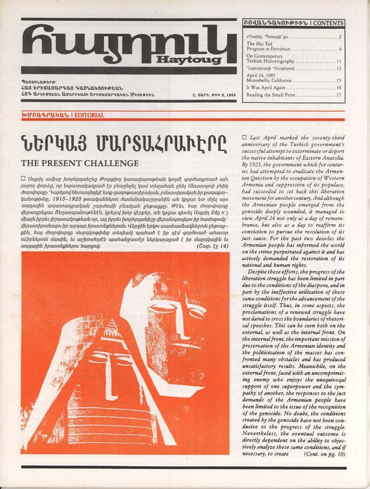 Spring 1988